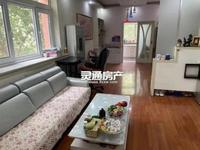禹都花园 步梯高层 精装2居 房屋整洁 家具家电齐全