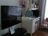 出租禹香苑1室2厅1卫66平米1100元/月住宅