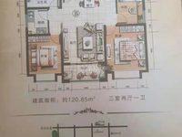出售华源福邸3室电梯现房包更名,全款分期都可以