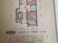华源福邸,电梯7楼,124平,3室2厅一卫,3400一平,可分期