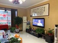 出售条山花园3室2厅1卫117平米68.8万住宅