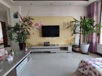 锦绣花城南区,步梯高层,家具家电齐全,三室两厅一卫,看房联系。