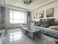华源豪庭,精装修南北通三房,满两年,可按揭,拎包入住,业主急售