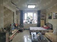 原王庄小学学区,海天花苑,步梯中层,精装大两室,送家具家电,地下室,可按揭