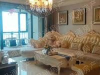 出售华林逸墅3室2厅2卫140平米98万住宅