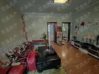 出售明珠小区2室2厅1卫88.3平米36.8万可以按揭13467286664