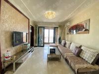 恒大绿洲,电梯中层,三室两一卫,家具家电齐全,看房方便。