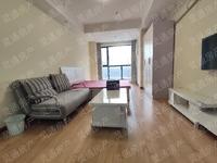 华曦微公馆,电梯房,48平,家具家电齐全。朝南的。