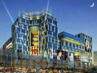 黄河世纪广场