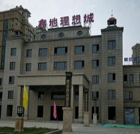 鑫地·理想城