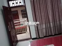 出租圣惠桥关公像西冯村25平300元/月住宅