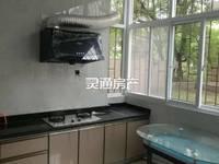 出租人民路小学附近的市水务局家属院3室2厅1卫90平米1200元/月住宅