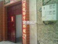 出租东城公寓、宅院1室1厅1卫35平米300元/月住宅