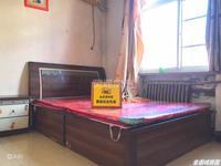 圣惠小区 中装三室 带家具家电 拎包入住