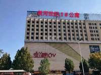 黄河新世纪4号楼,11楼,88平米,阳面,两间房,对外出租,适合办公