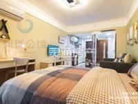 葡萄园 华西广场 附近 高品质 小户型住宅 70年大产权 可按揭 现房 特价!