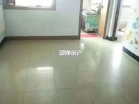 出售信用社家属院2室2厅1卫85平米20万住宅