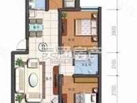 出售港府花都2室2厅1卫90平米17万住宅