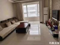 出售条山花园 园著3室2厅1卫117平米62万住宅