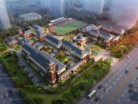 华源豪庭139.8平 94.8万 三室两厅两卫 学区房