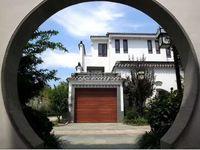 水墨江南福运园,312平米别墅,毛坯,带车库,天井,前后小院共三层,格局合理
