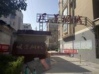 凤景桐城小区,2号楼,涑水西街彩虹集团对面,130平米,水暖电家具用具等样样齐全