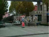 金税苑小区北城初中对面,4楼,138平米,水电暖气齐全,简单家具家电,限年租