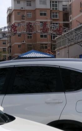 金鑫·学府嘉园