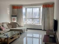出租金鑫 学府嘉园3室2厅2卫140平米2000元/月住宅