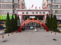 金鑫槐东花园 铺安街 逸夫小学 景胜中学边 可按揭 步梯2楼
