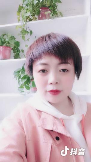 智翔房产吴红梅
