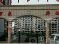 万象华城,南北大通,电梯好楼层,配套成熟,离学校近。