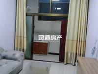 出租逸夫小学家属院1室1厅1卫40平米650元/月住宅