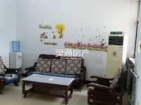 出租市第二医院家属院3室2厅1卫110平米1000元/月住宅
