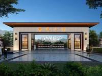 70年大产权 北郊学苑路电梯房成本价3600元 平米