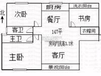 东区电视台家属院广电花园大产147平75万车位另算12万