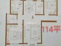 出售天宝 壹号院3室2厅1卫114平米78万住宅