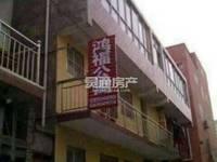 出租其他/其它小区20平米300元/月住宅