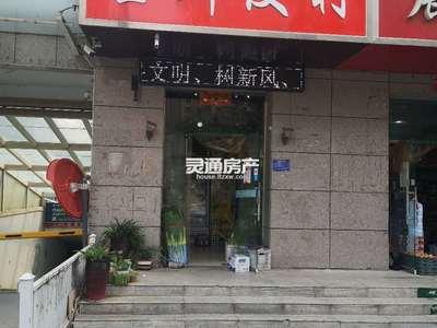 出售云鼎 云湖湾48平米60万商铺