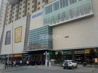 出租黄河世纪广场40平米面议商铺
