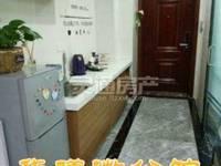 出租华曦广场微公馆1室1厅1卫50平米1000元/月住宅
