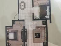 出售紫云轩2室1厅1卫94.6平米28万住宅