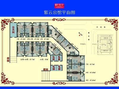 出售紫云轩1室1厅1卫47.2平米16万住宅