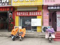 出租金鑫 锦绣花城70平米3300元/月商铺