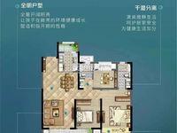 北区新房,升值空间高,3室2厅2卫,118平米,75万住宅