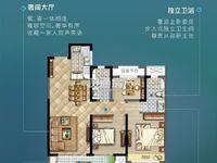 北区新房,高性价比,3室2厅2卫,106平米,68万住宅