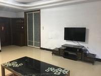 出租银湖小区2室2厅1卫105平米800元/月住宅