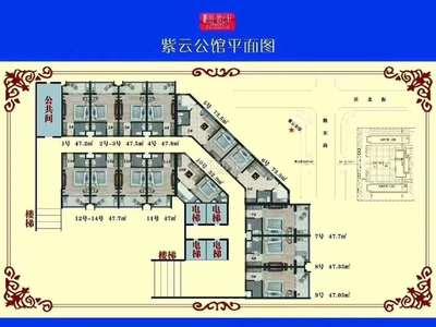 紫云轩公寓和住宅特价销售