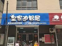 出租明珠小区130平米28000元/月商铺