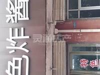 出租乾得龙汽配城90平米1500元/月商铺